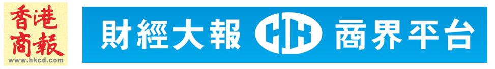 【財經透視】創業起頭難 Startup尋找資金要有-香港商報