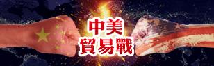 中央經濟工作會議召開在即 2019仍「求穩」物價匯率變動增外派僱員成本 香港生活費亞洲次高消費情緒低落 美零售股十年來最衰港產快速支付系統誕生兩個月 FPS驚嚇過後有驚喜