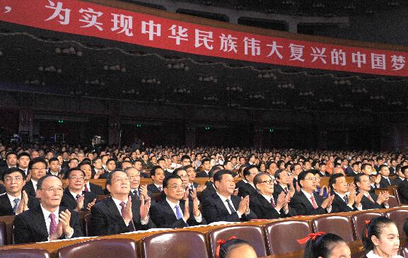 《北京喜讯到边寨》《在中国大地上》《希望的田野》《长江之歌》
