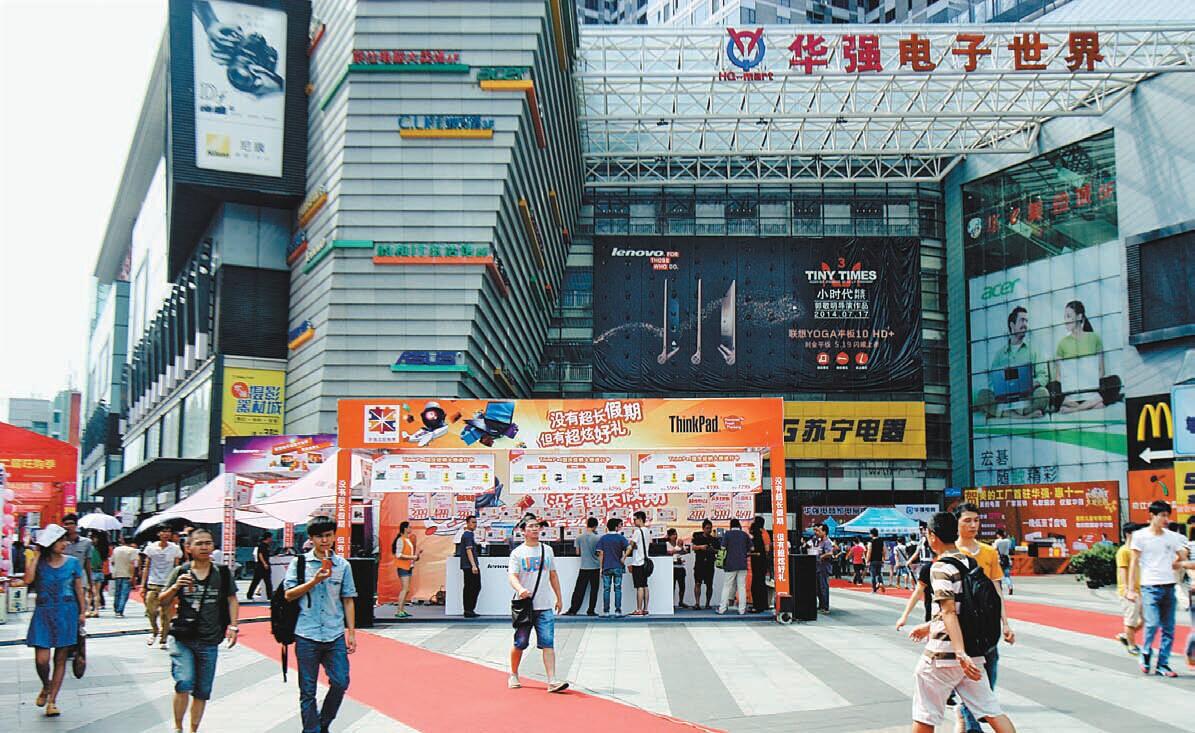 国庆假日华强北客流量日均达90万