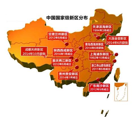"""""""   国务院10月14日正式发布《关于同意设立四川天府新区的批复图片"""