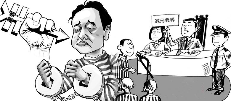动漫 简笔画 卡通 漫画 手绘 头像 线稿 780_340