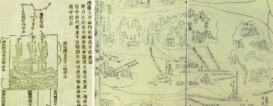 《郑和航海图》