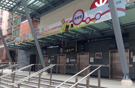 港铁西营盘站月底启用