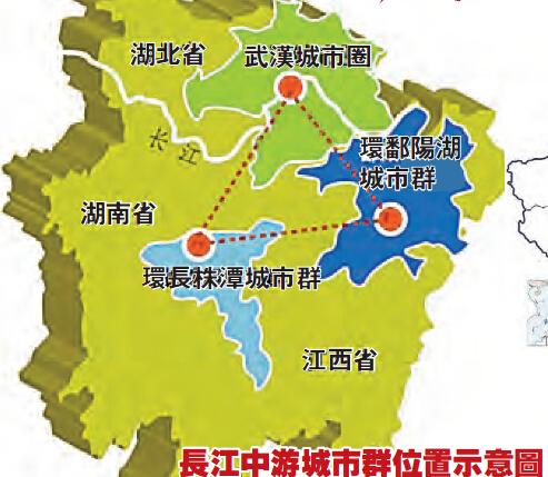 国务院批复长江中游城市群发展规划