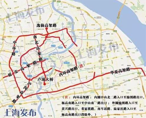 上海到宜春飞机