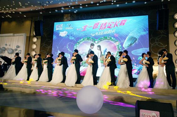 """""""一生一世,情定长隆520集体婚礼""""在珠海横琴长隆国际海洋"""