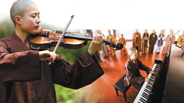 比丘尼們正在練習聲樂 【香港商報網訊】一曲充滿著禪意的「宗教卡農」,空靈縹緲,在湖北省紅安縣天臺山深處回蕩。在天臺寺,由方丈釋悟樂法師創辦了一個別開生面的「禪樂團」,并取名為「廣玄藝術團」,該樂團是全國首個佛學院藝術團。在這個由40多名和尚、尼姑組成的樂團里,演出的內容多是出家人的修行感悟,但演奏樂器種類繁多,不僅有簫、笛子、古琴、葫蘆絲,而且囊括鋼琴、小提琴等西洋樂器。