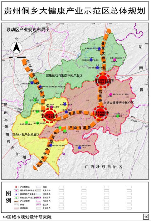 —   区域联动 力助侗乡大发展   继贵州大数据产业风生水起后图片