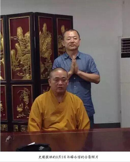 史璞告诉北京青年报(微信id:beijingqingnianbao)记者:释永信
