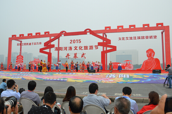 文化节期间,洛阳市将举行2015中国梦?