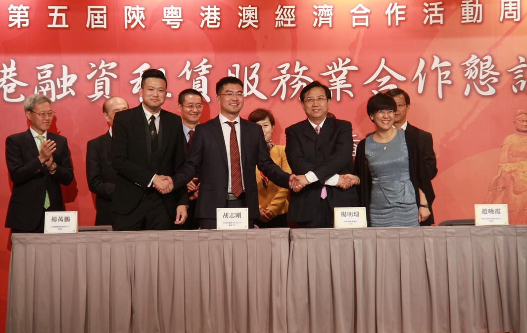 西安国际港务区管委会主任杨明瑞与青岛昌盛日电等