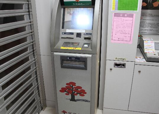 幼儿园区域银行自动取款机
