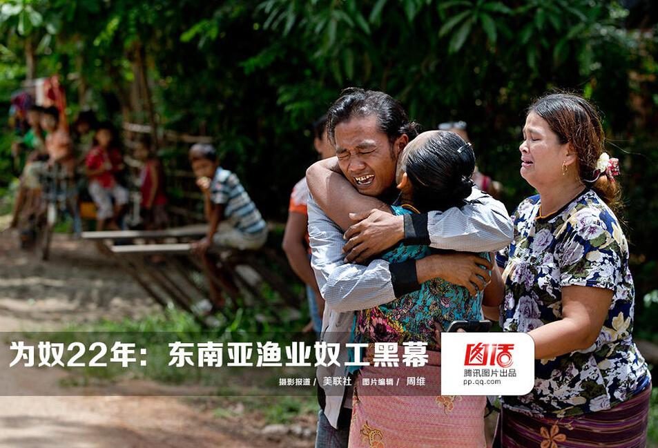 為奴22年:東南亞漁業奴工  黑幕