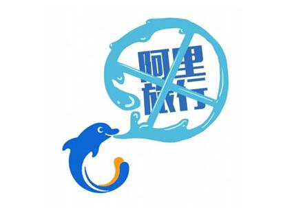 logo logo 标志 设计 矢量 矢量图 素材 图标 408_303