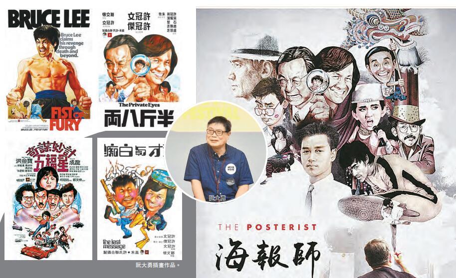 初中艺术海报手绘
