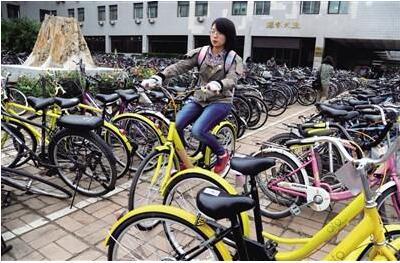 投资人豪共享单车3个月获投资已超10亿