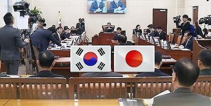 日韩草签 军事情报保护协定