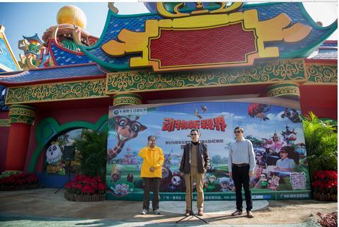 广州长隆野生动物世界4d影院多项全球第一