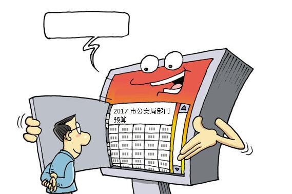 动漫 卡通 漫画 设计 矢量 矢量图 素材 头像 569_378