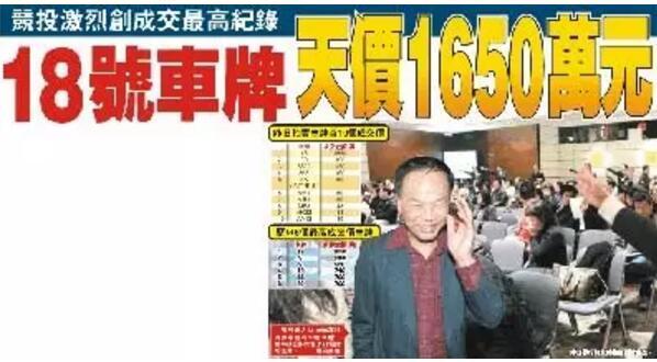 中国香港(粤港澳)车牌挂靠或托管怎样,HK车牌多少钱