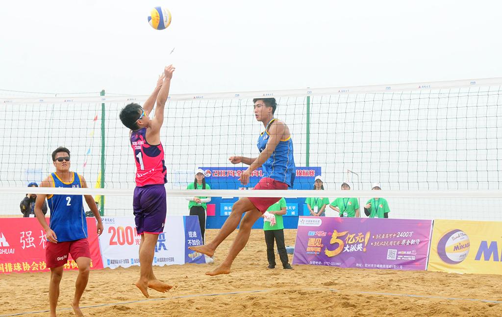 全国青年U21沙滩排球锦标赛在钦州举行