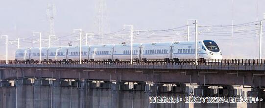 2642          两者比较,飞机速度大概是高铁的2至3倍,如果是路程很远