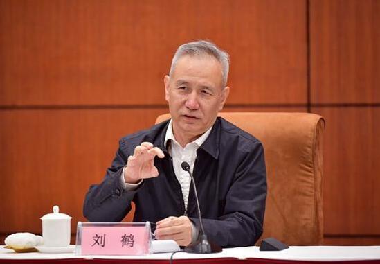 珠海市卫生监督所 刘鹤云