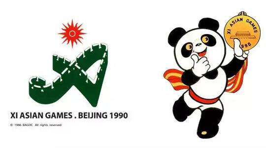 """据央视新闻消息,9月13日,传奇大熊猫巴斯在福州去世,享年37岁,相当于100多岁的老人。你记得它吗?它是熊猫""""盼盼""""的原型,它上过春晚,出访过美国,当地人排队5小时只为看它3分钟。2017年9月13日,大熊猫巴斯的生命走到尽头…… """"巴斯""""是1990亚运会吉祥物""""盼盼""""的原型,北京亚运会期间,手持金牌做奔跑状的盼盼形象几乎天天出现在媒体上,也深深地印在了国人的脑海里。"""