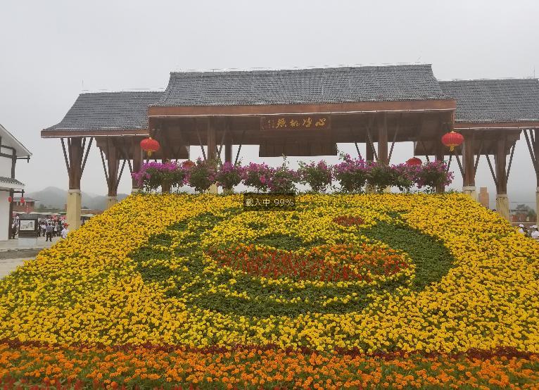 10日,第四届贵阳农业嘉年华暨第三届猕猴桃节在修文开幕.