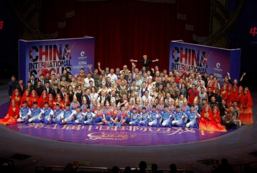 第四届中国国际马戏节1 8日珠海开幕