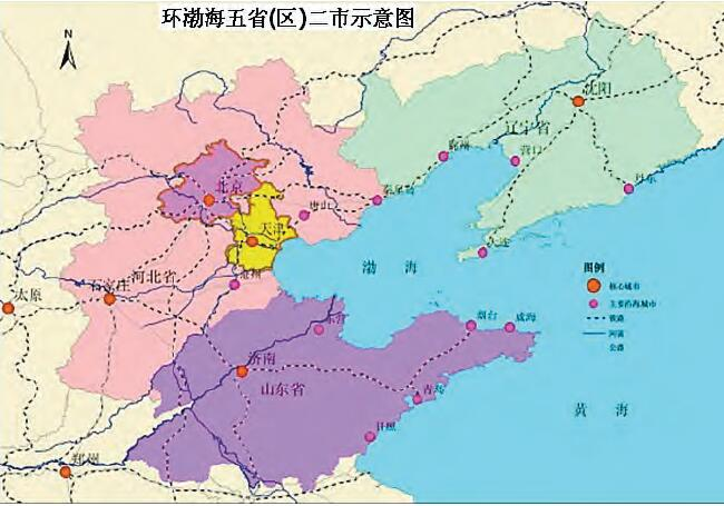 102    环渤海经济圈主要以京津冀为核心,以山东半岛,辽中南地区为