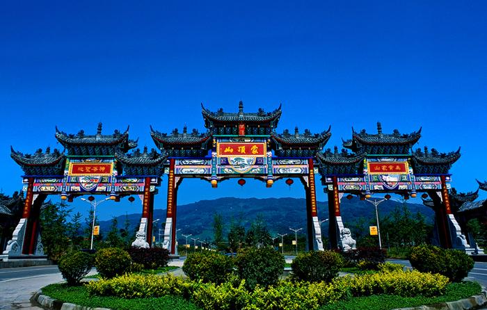 雅安蒙山风景名胜区