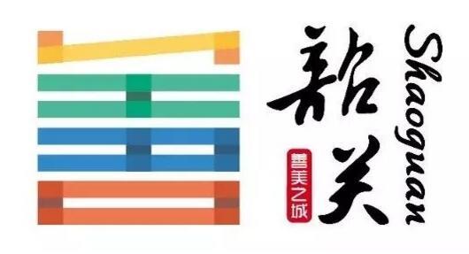 """记者看到,""""善美韶关""""城市形象logo,将韶关的拼音""""shao""""进行设计手法的"""
