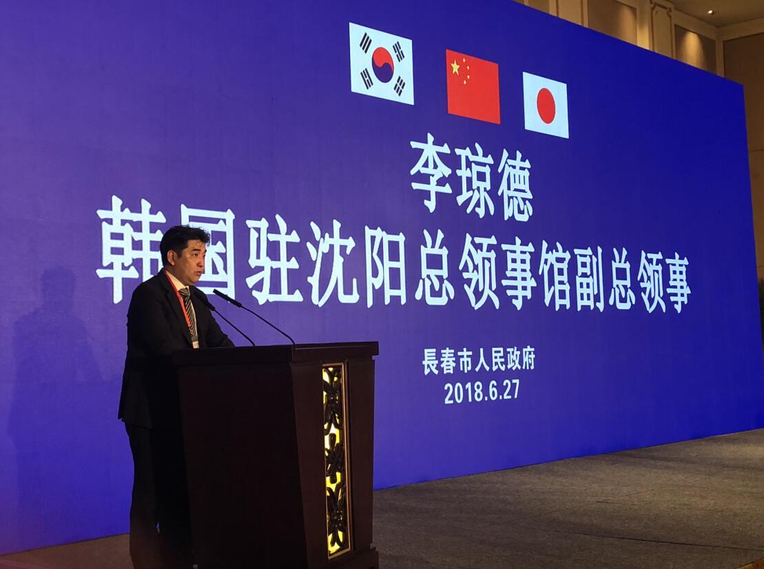 积极搭建东北亚区域合作平台——第三届中日韩经贸交流会在长春举办图片