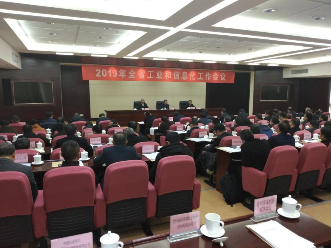 2019贵州经济_...国前列 一季度贵州GDP增长9.2