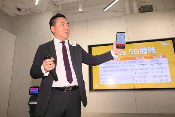 和电:3香港明年推5G月费计划