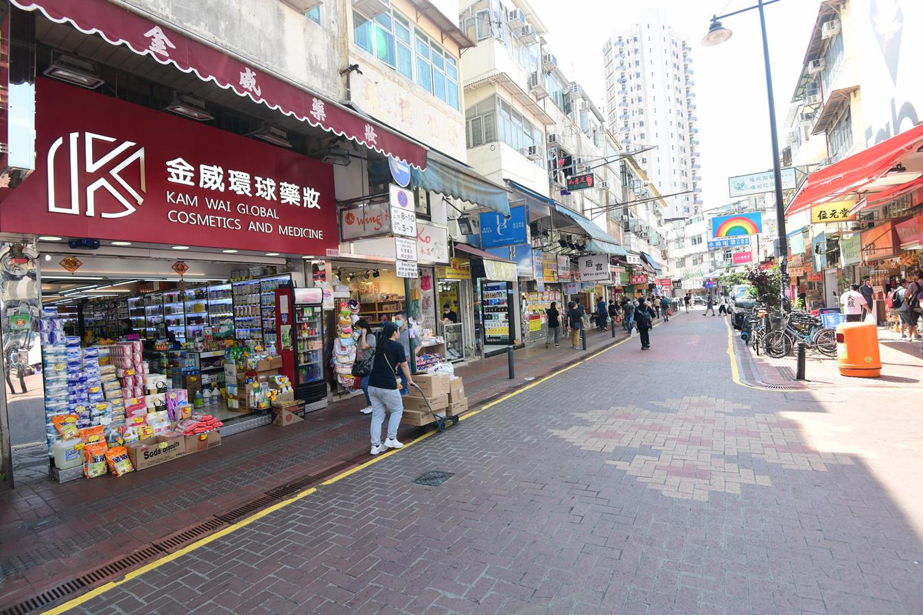 香港守得住疫情撑得过经济寒冬 林郑忧经不起暴力折磨