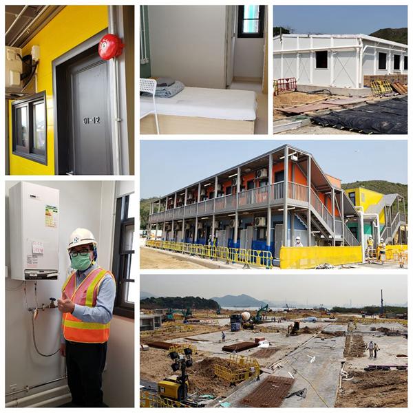 竹篙湾检疫中心首期完工 将提供100个货柜式单位
