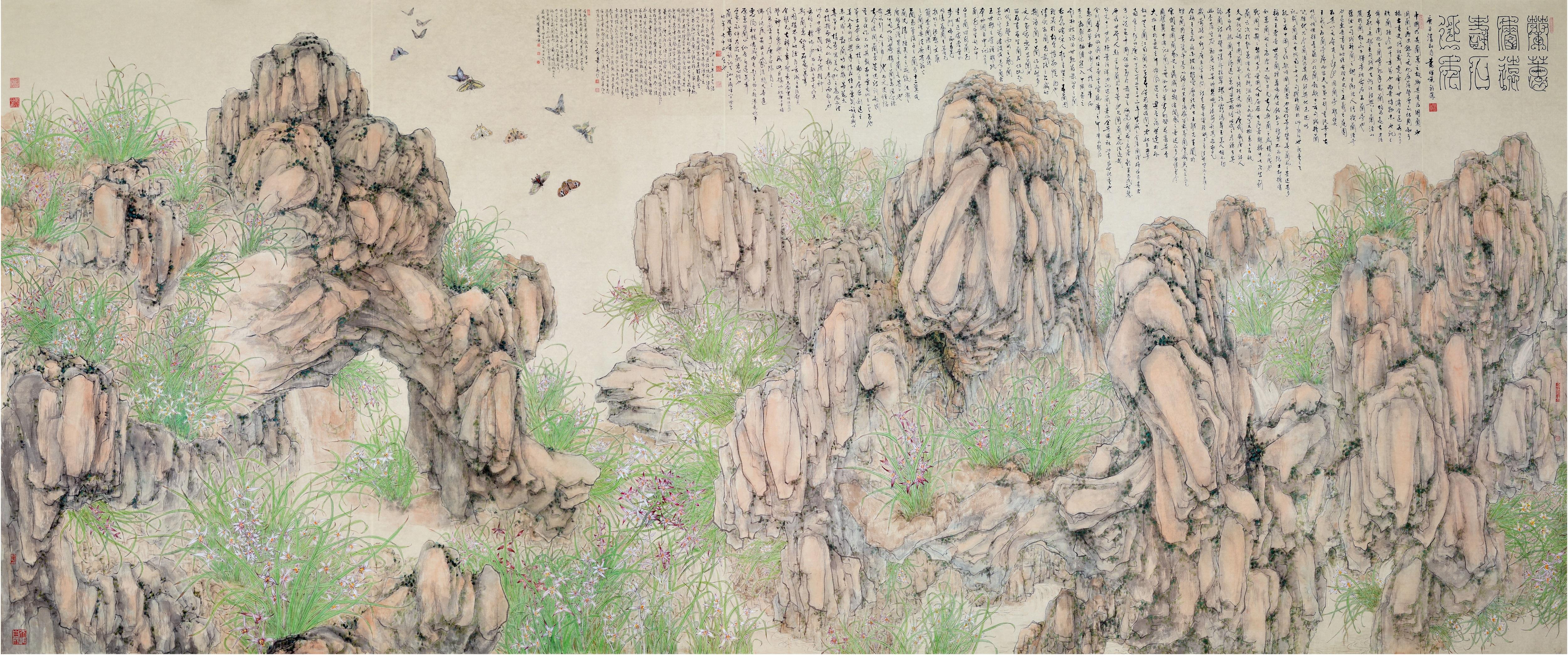 【艺术】收藏「琪」观:石奇含天地