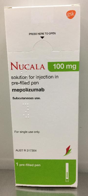 品質有缺陷 衞生署回收一個批次Nucala 100毫克溶液預填充注射器