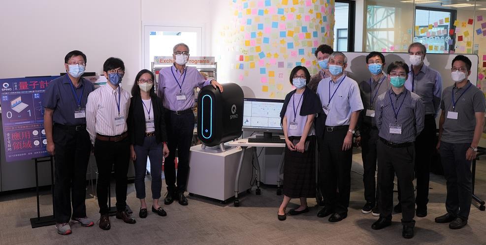 科大引入全港首台商用量子計算機