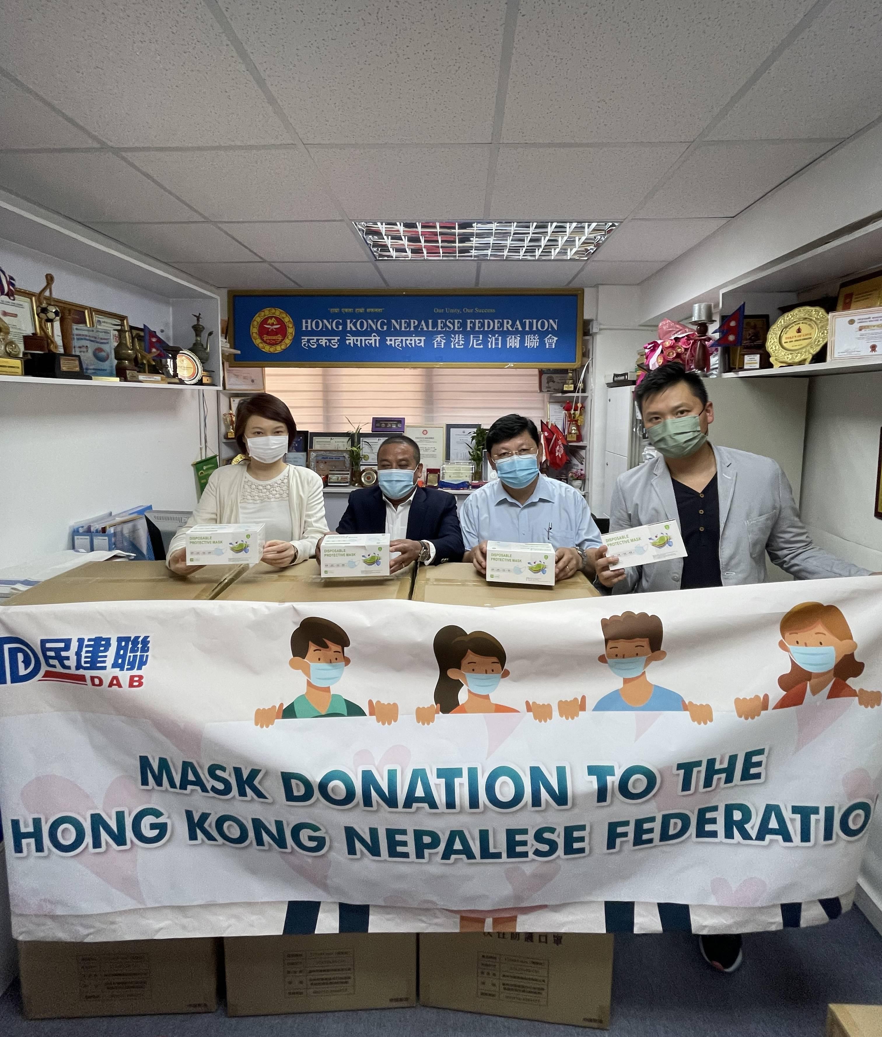 民建聯向尼泊爾團隊贈送5萬個口罩