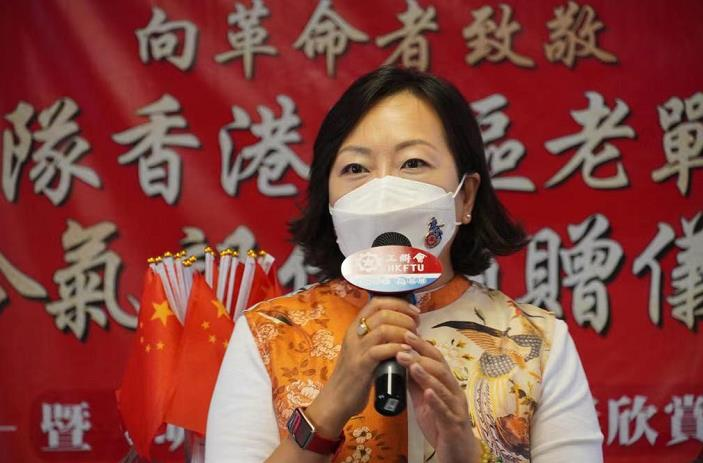 工聯會今舉辦東江縱隊老戰士聯誼會冷氣設備捐贈儀式