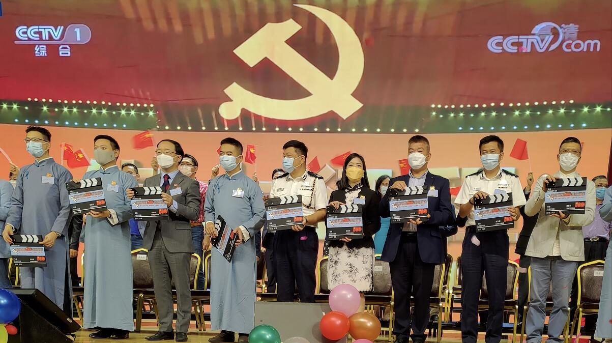 龍騰志青主辦「知史愛國 明史愛家」系列活動 培養年青人愛國情懷