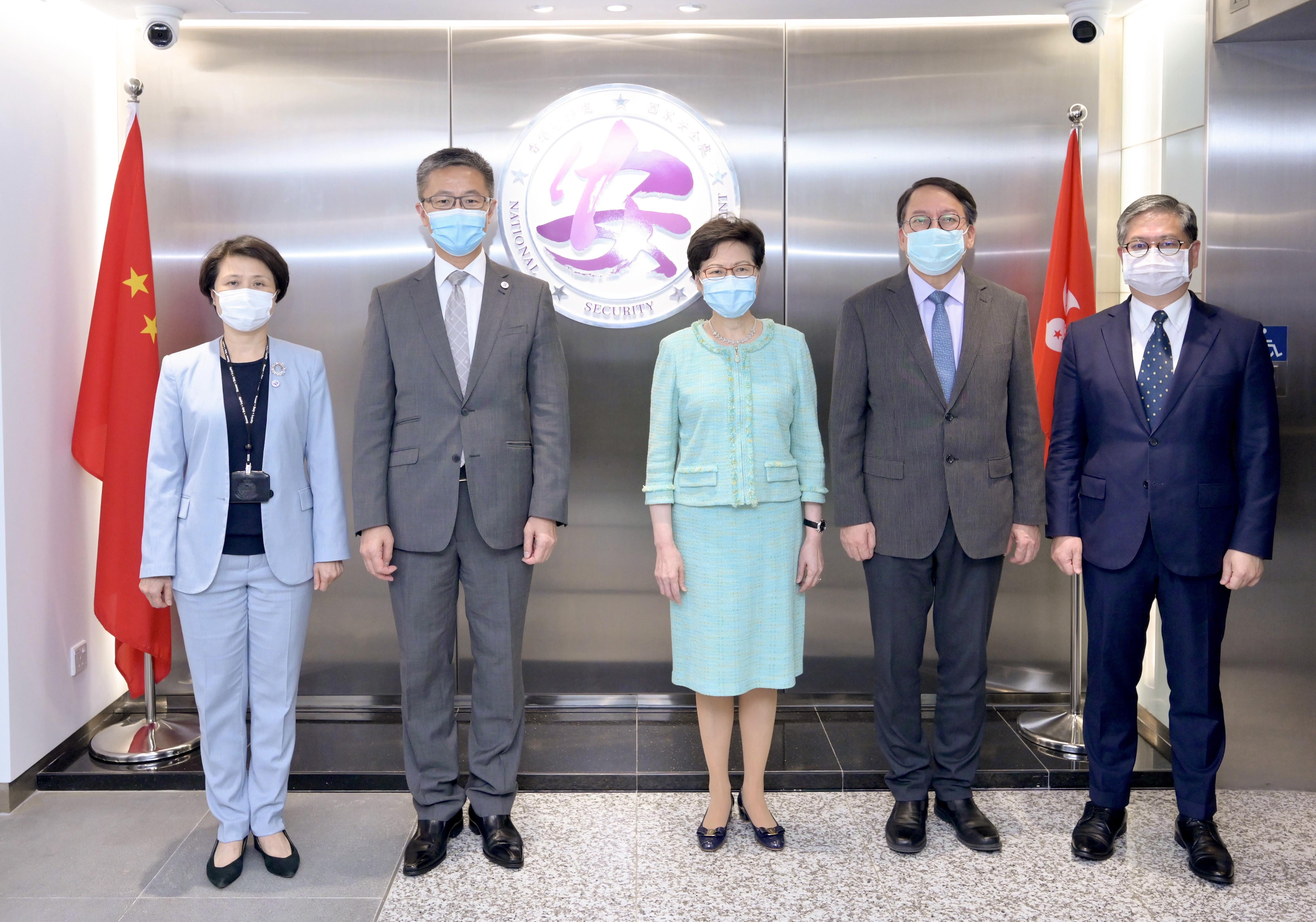 林鄭月娥訪駐港國安公署及警務處國家安全處