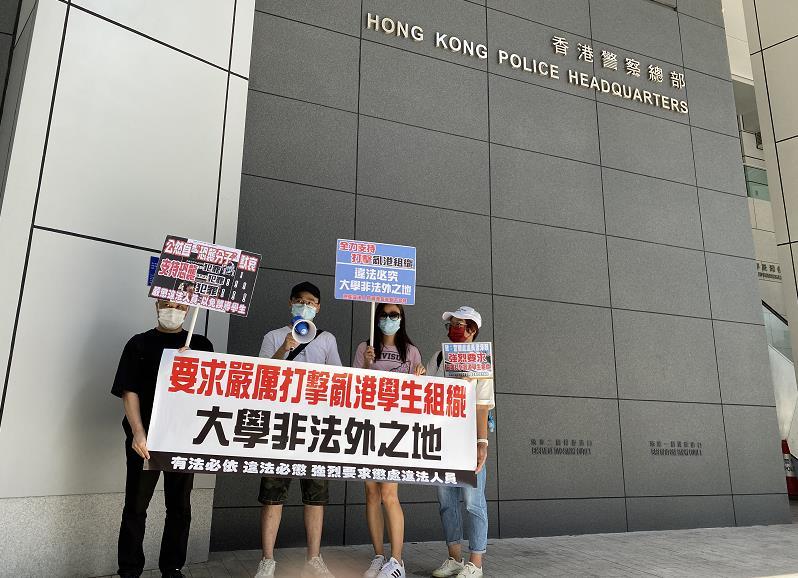 市民促警方嚴厲打擊港大學生評議會 懲處違法人員