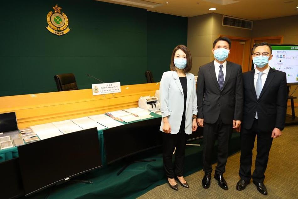 海關首次偵破虛擬貨幣洗黑錢案 拘4人