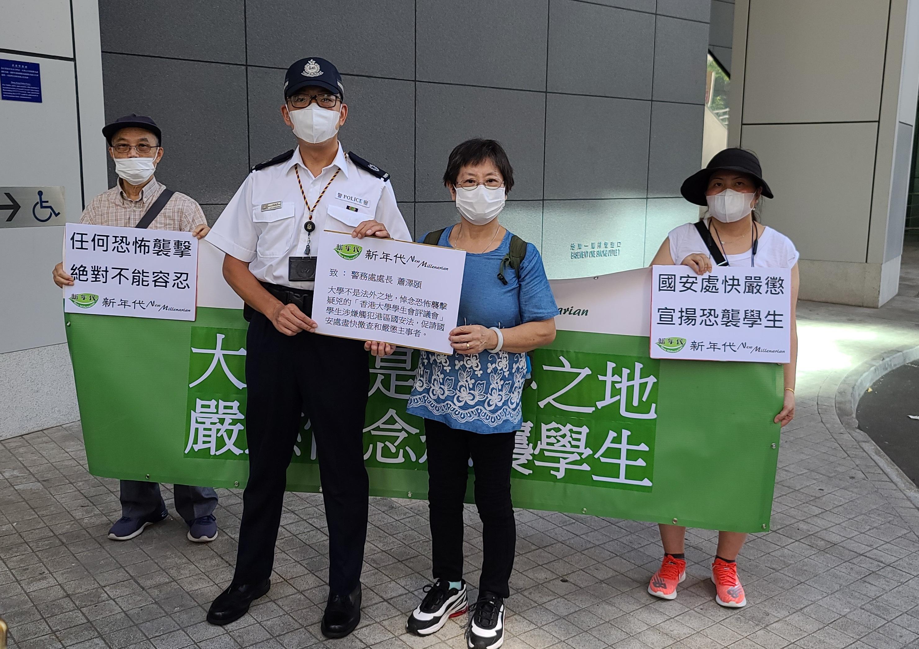 有片|市民促嚴厲打擊亂港學生組織 開除違法人員