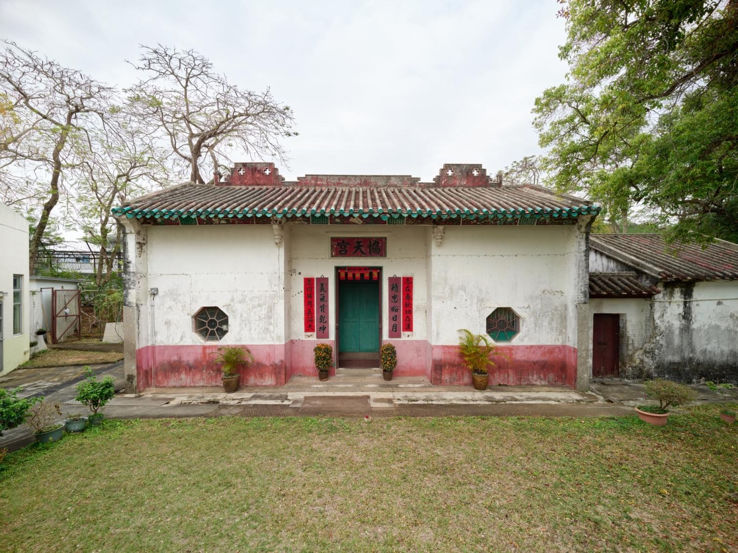 舊大埔警署等3幢歷史建築被列為法定古蹟